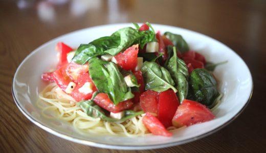 【超簡単なのに本格的】トマトとバジルのパスタ